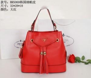 prada-aaa+-handbags--155503
