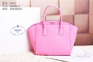prada-aaa+-handbags-170284