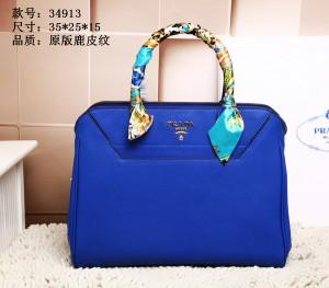 prada-aaa+-handbags-174533
