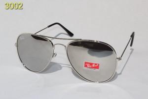 ray-ban-sunglasses-97731