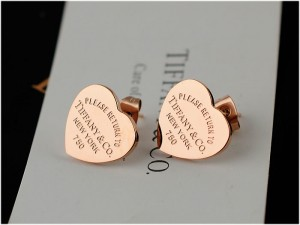tiffany-earring-177690