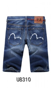 evisu-short-jeans-for-men-152184