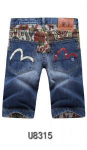 evisu-short-jeans-for-men-152185