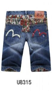 evisu-short-jeans-for-men-152185