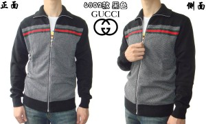 gucci-sweater-40060